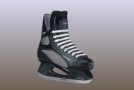 Hokejová brusle
